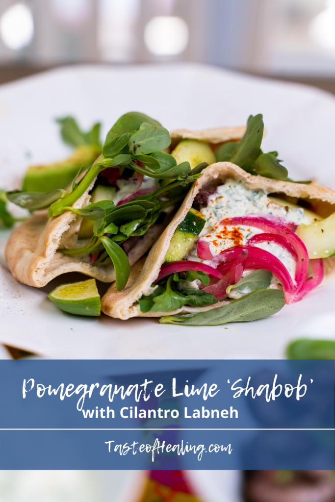 Pomegranate Lime 'Shabob'